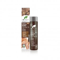 Organic Cocoa Butter - Wonder Oil
