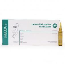 Bio Lozione Anticaduta (10 fiale, 10 ml cad.)